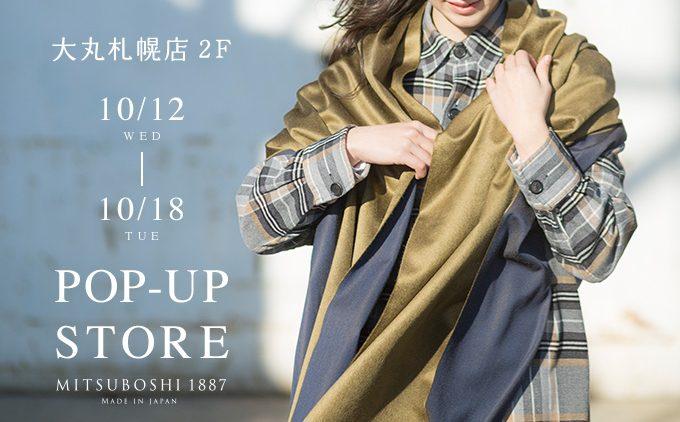 2016_sapporo2